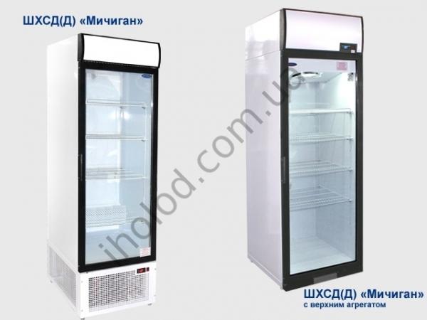 Холодильные шкафы серии «
